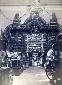 J. Laurent; Debás y Esperon. Madrid, Exposición Vinícola, interior. 1877. Albúmina (Bodega Toro Albalá. Aguilar de la Frontera (Córdoba))