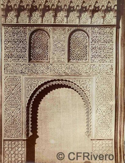 Jean Laurent. Granada, Alhambra, Puerta de la Sala de las Dos Hermanas. 1871. Albúmina (CFRivero)
